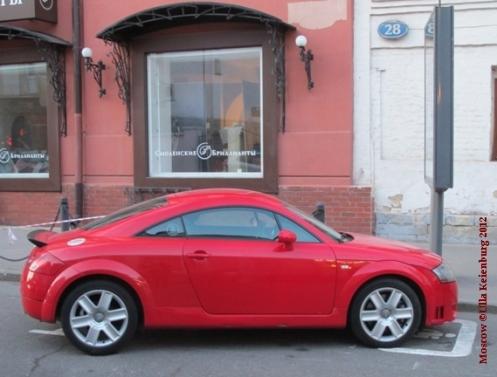 """Audi TOP Model  """"Wheely"""" oder oder """"TT"""" steht für Turbotrottel"""
